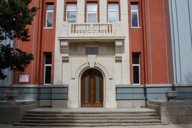 """Сграда на НХА на бул. """"Цариградско шосе"""" № 73"""""""