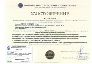 KS_I-TV-010679