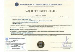 KS_III-TV-003588
