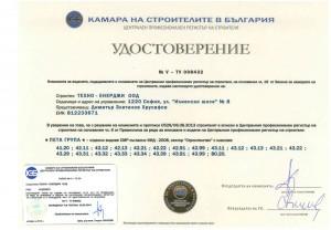 KS_V-TV-00432